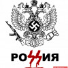 Литва и Латвия признали военное вторжение России в Украину