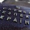 Группа, задержанная по подозрению в обстреле «Харьковского бронетанкового завода», планировала теракт на День Независимости