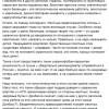 Из-за бездеятельности правоохранителей скоро начнется самосуд над беженцами с Донбасса