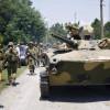 Российские войска вторглись на территорию Украины и идут на Мариуполь – пограничники