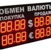Межбанк открылся долларом по 14 грн