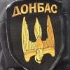 Семен Семенченко о последних событиях на Донбассе и бое под Иловайском (Видео +18)