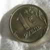 В Европарламенте предлагают лишить российский рубль статуса конвертируемой