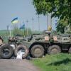 Украинские военные завершают окружение Донецка и Луганска — СНБО