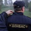 Украинских бойцов выводят из окружения под Иловайском — батальон «Донбасс»