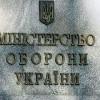 Минобороны пока не будет обнародовать информацию о выводе сил АТО из Иловайска