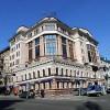 В Киеве проведут акцию «Отправим» ВЕСТИ «на… АТО»