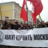 В Москве задержали журналиста за интервью о «марше за федерализацию Сибири»