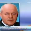 Начальник Генштаба Минобороны и его родня «кинули» силы АТО и государство на 84 млн. (ВИДЕО)