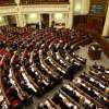 В Раде предлагают уволить Гелетея и начальника генштаба Муженко