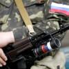 В Донецке прекращена стрельба — СМИ