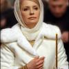 Сегодня Рада люстрировала Тимошенко и все ее второе правительство