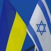 Евреи бегут c Донбасса. Боевики «ДНР» открыли на них охоту