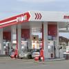 Австрийская компания заявляет о покупке украинской сети АЗС «Лукойл»