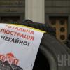 Ляшко не голосовал за закон о люстрации (документ)