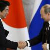 Япония отозвала свое приглашение Путину