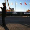 Китай передумал давать деньги на российский газовый «мегапроект»