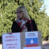 В России прошел митинг против вторжения в Украину и действий правительства РФ (ФОТО+ВИДЕО)