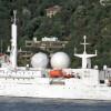 В Черное море вошел французский военный разведывательный корабль (ВИДЕО)