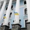 Генштаб и Минобороны затягивают процесс расследования причин трагедии под Иловайском — ВСК (ВИДЕО)