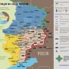 Ситуация в зоне АТО на 24.09 (КАРТА)