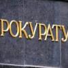 Прокуроры допрашивают высшее руководство ВСУ об Иловайске, где погибло более 200 бойцов