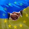 МИД передал в АП документы по ратификации Соглашения об ассоциации с ЕС
