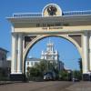 В Бурятии украинским беженцам предложили селиться в гостиницах за свой счет (ВИДЕО)