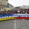 В Москве пройдет массовый митинг протеста под лозунгом «Нет войне с Украиной!»