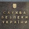 СБУ предотвратила угон украинского военного самолета в Россию