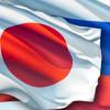 Япония расширила санкции в отношении РФ