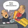 Украинские санкции против РФ коснутся 209 компаний и 1000 физлиц