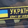 За минувшие сутки ни один украинский военный не погиб — СНБО