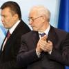 ГПУ открыла новое уголовное дело в отношении Януковича и Азарова