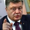 Порошенко пойдет на диалог с избранными в органы власти Донбасса 7 декабря