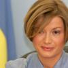 Геращенко объяснила, что означает особый статус районов Донбасса