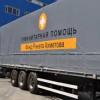На Луганщине батальон «Айдар» перехватил 10 грузовиков гуманитарного рейса Ахметова