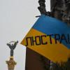 Чиновникам режима Януковича попавшим под люстрацию запрещается в течении 10 лет занимать высокие должности