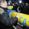 Вслед за Польшей сокращение поставок газа из РФ почувствовали и в Германии