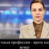 В Симферополе появилось море — «Первый» канал РФ (ВИДЕО)