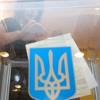 В более чем половине округов на Донбассе выборы не состоятся — СМИ