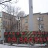 В Донецке обесточена шахта им. Засядько. Под землей остаются шахтеры