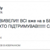 Украинских солдат эвакуировали с 32 блокпоста — СМИ