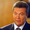 Янукович не правильно подал документы и теперь будет ждать 2018 года для отмены санкций ЕС