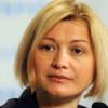 Из плена освобождены 822 человека — Геращенко