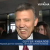 На Кивалова завели уголовное дело за подкуп избирателей