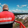Румыния остановила работу завода «Лукойл» на своей территории за отмывание 200 млн евро