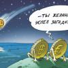 Российский рубль обрушился до абсолютного минимума