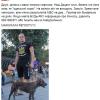 Активист, который принимал участие в «народной люстрации» Шуфрича бесследно исчез (ФОТО)