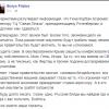 Коломойский, Корбан и Филатов собираются отобрать ТРЦ «Ocean Plaza» у Ротенбергов